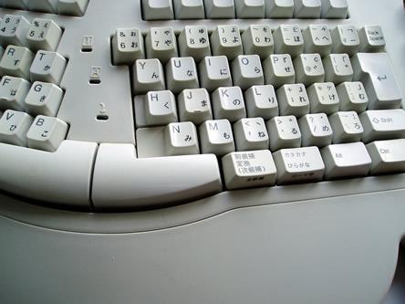 英語エルゴキーボードメンブレンバイパス親指シフトキーボード