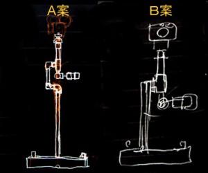 カメラ安定装置のバランスアーム