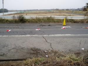 勝田側の路面です