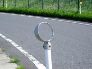道ばたの扇風機
