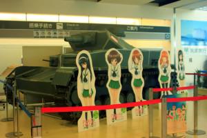 茨城空港 ガルパン戦車