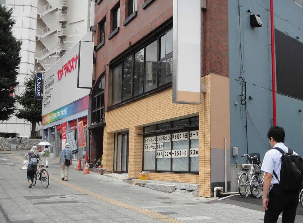 セブンイレブン水戸駅北口