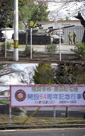 勝田駐屯基地64周年記念